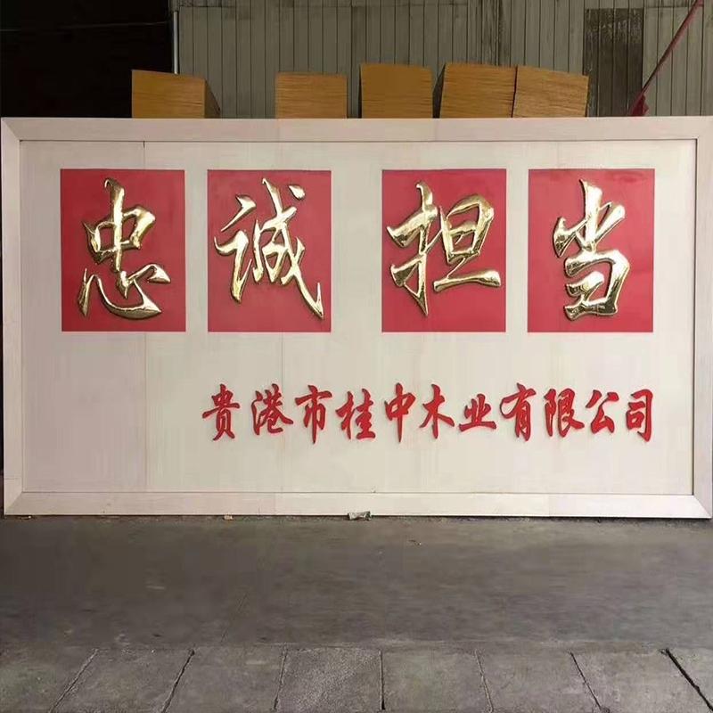 贵港桂中木业基地展示
